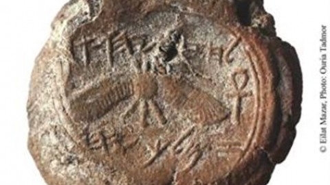 Archaeologists find Biblical-Era seal from King Hezekiah