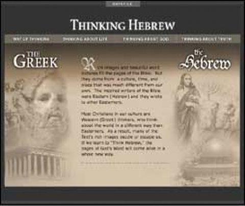 The Hebrew version of Matthew
